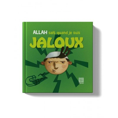Allah-sait-quand-je-suis-jaloux