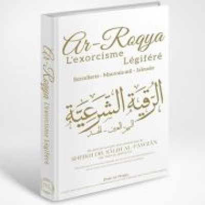Ar Roqya legislated exorcism, witchcraft, the evil eye, jealousy.