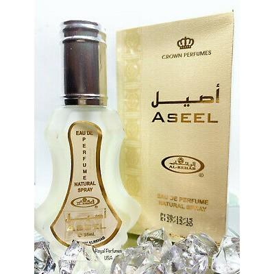 Aseel rehab 35ml Eau De Perfume Authentic