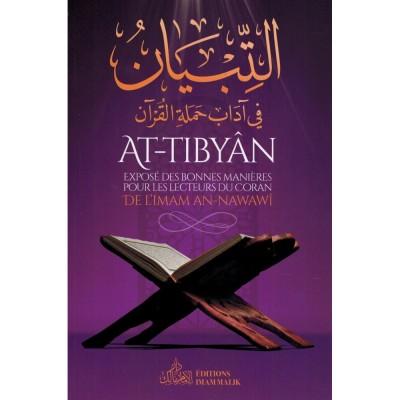 At tibyan expose des bonnes manieres pour les lecteurs du coran imam an nawawi
