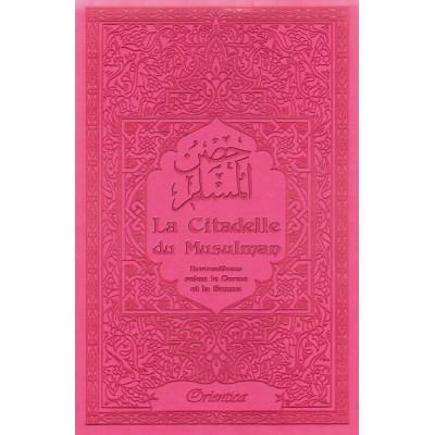 Citadelle français arabe phonétique Rose (French only)