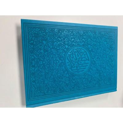 Big Quran turquoise