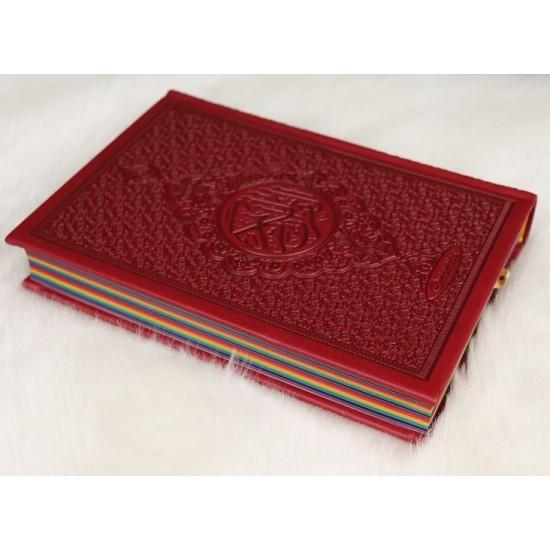 Arabic Quran Red