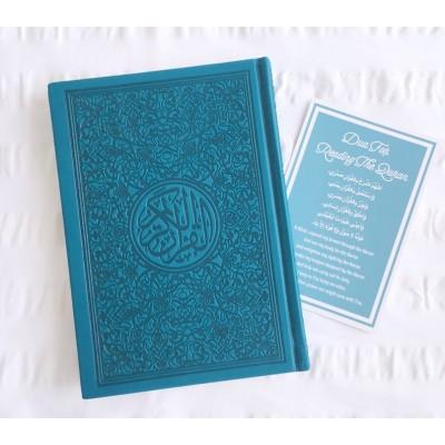 Arabic Quran TURQUOISE