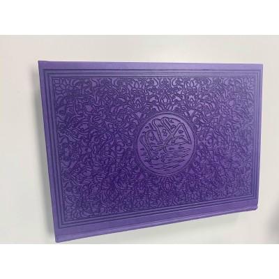 Big Quran purple (arabic)