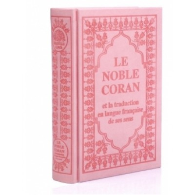 Coran rose Poudre Français/arabe (french only)