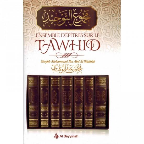 Ensemble-d-epitres-sur-le-tawhid-majmou-at-tawhid-al-bayyinah