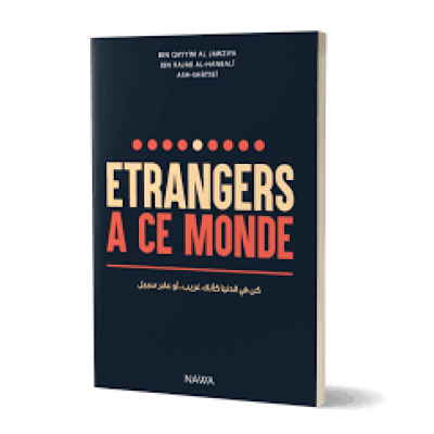 Étrangers à ce monde (French only)