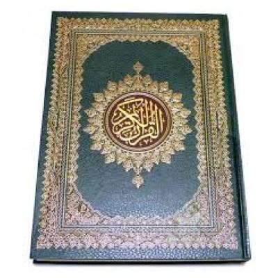 Grand-coran-arabe-meilleur-lecture