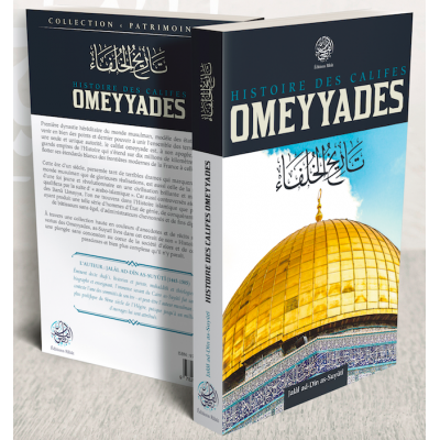 Histoires-des-califes-Omeyyades