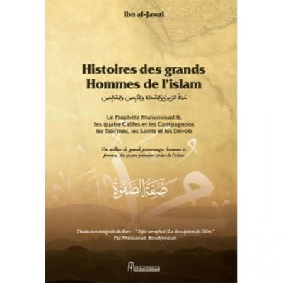 Histoires-des-grands-hommes-de-l-islam