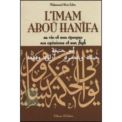 Imam Abou Hanifa (French only)