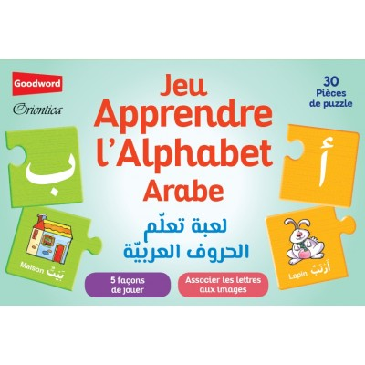Puzzle apprendre l'alphabet arabe (french only)