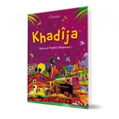 Khadija-epouse-du-prophete