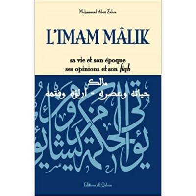 L'imam-malik-sont-fiqh