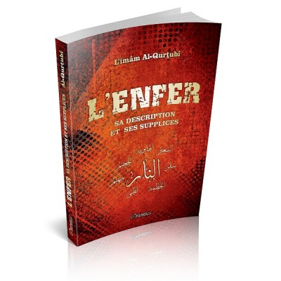 L'Enfer-Sa-description-supplices