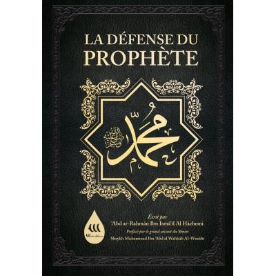 La Défense du prophète Muhammad ﷺ (French only)