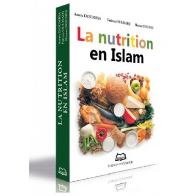 La nutrition en islam (French only)
