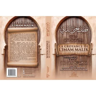 La-croyances-de-l'imam-malik