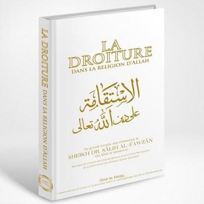 La droiture dans la religion d'Allah (French only)