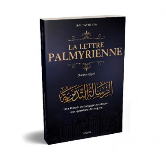 La-lettre-palmyrienne