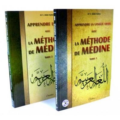 La-methode-de-medine-apprendre-l'arabe