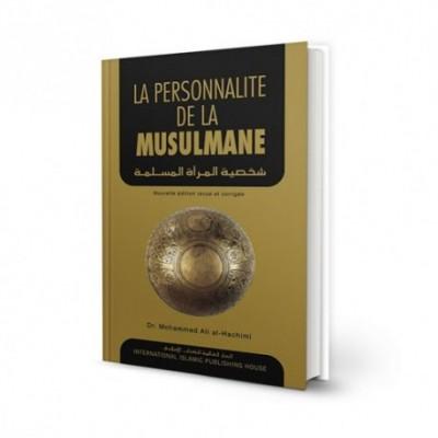 La-personnalité-de-la-Musulmane