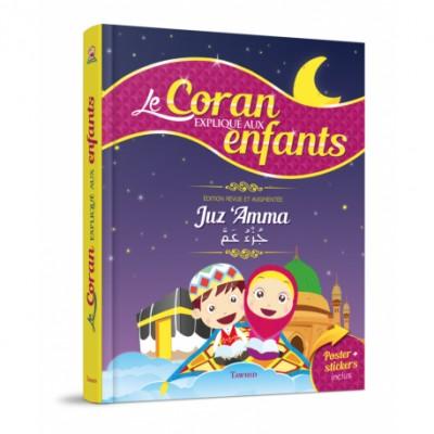 Le Coran expliqué aux enfants Juzz amma