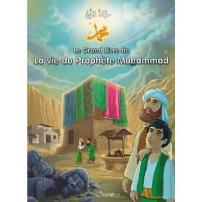 Le-Grand-Livre-de-la-Vie-du-prophete-muhammad