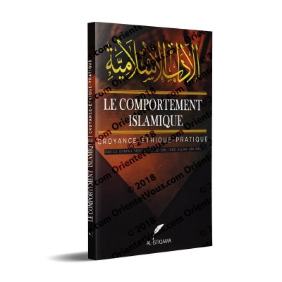 Le comportement islamique (French only)