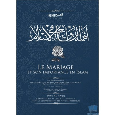 Le mariage et son importance en islam (French only)