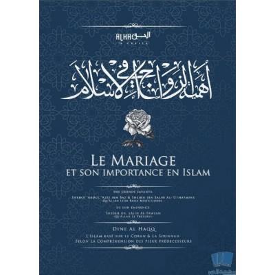 Le-mariage-et-son-importance-en-islam