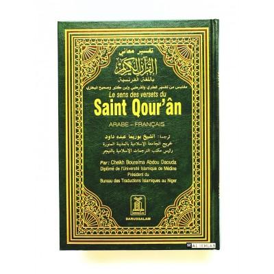 Le sens des versets du saint qu'ran (french)