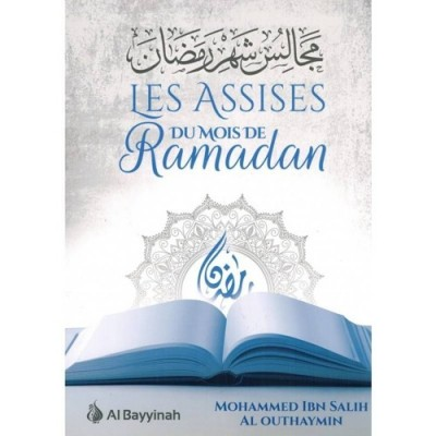 Les assises du mois de Ramadan (French only)