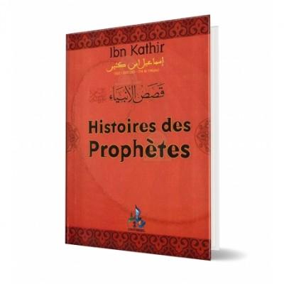 Les histoires des prophètes format poche (french only)