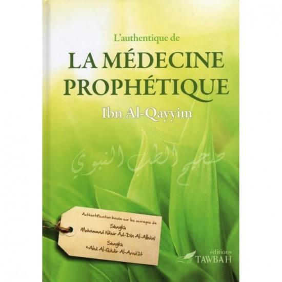 Médecine prophétique Ibn al qayyim al jawziyya  (french only)