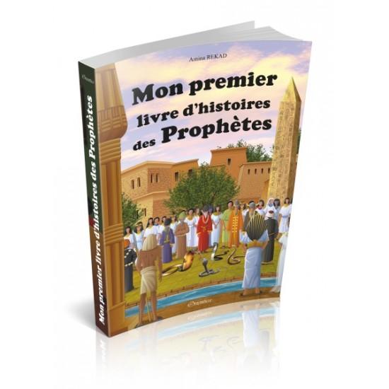 Mon-Premier-Livre-d-Histoires-des-Prophetes