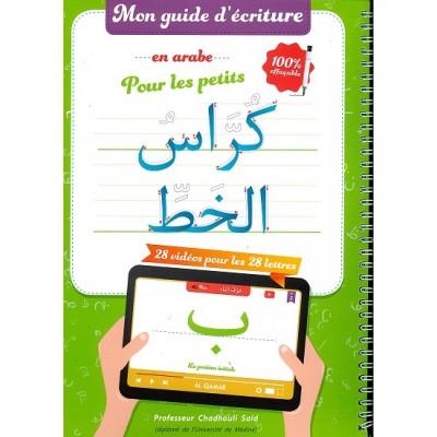 Mon guide d'ecriture en arabe Effacable