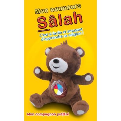 Salah Teddy Bear