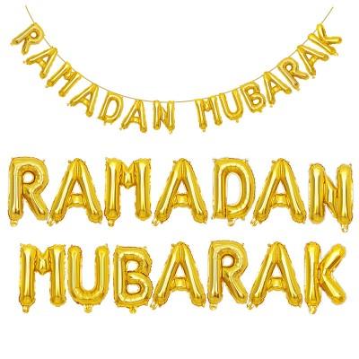 Ramadan-mubarak-Gold-Balloon