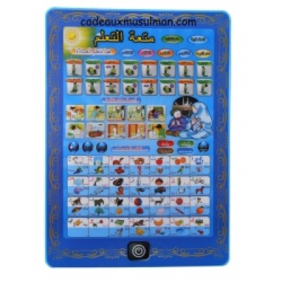 Educative Islamic Tablet