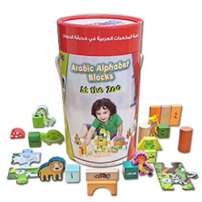 Apprendre l`arabe avec vos petit oui fort possible et apprendre avec des morceau en bois