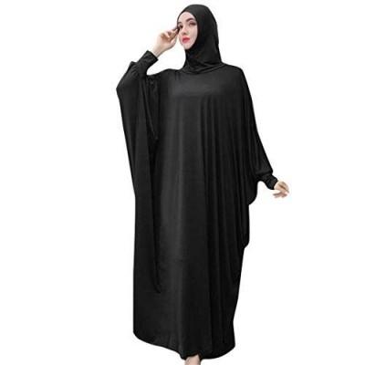 Black prayer dress
