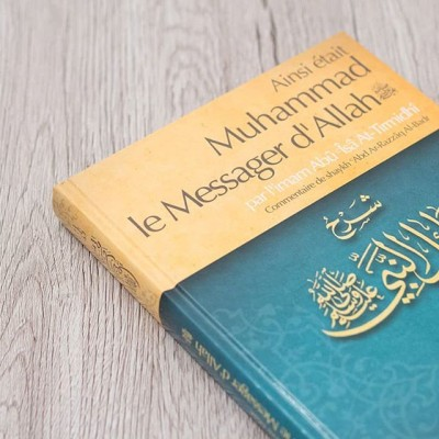 Ainsi était Muhammad le messager d'Allah (French only)