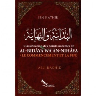 Al bidaya wa an nihaya (French only)