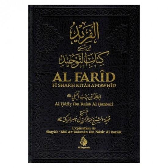 Al Farid fî sharh, kitab at-Tawhid (L'explication du livre de l'Unicité)