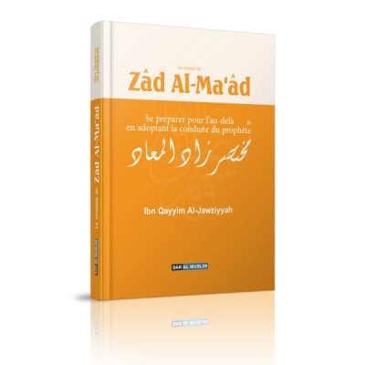 Zad al maad biographie du prophète sws