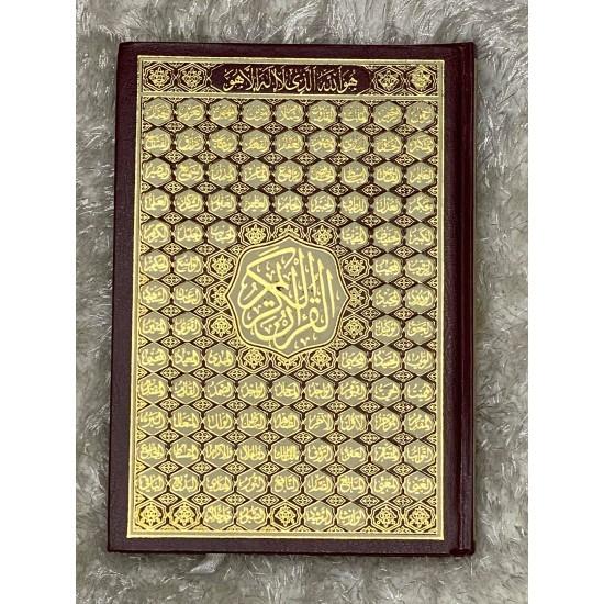 Arabic quran 99 names (arabic only)