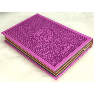 Arabic Quran purple