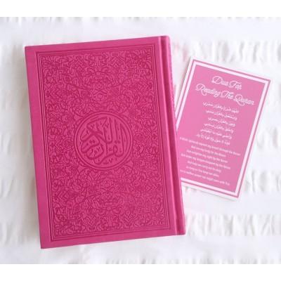 Arabic Quran fushia (rainbow)